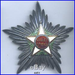 4451 Plaque De L'ordre De Ouissan Alaouite