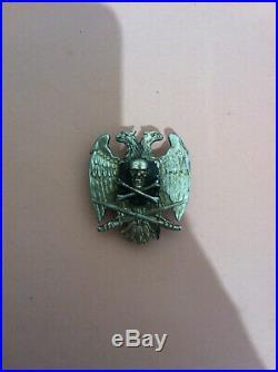 A Serbian cetnik insigna / insigne cetnik WWII/ Serbie/ dirnarska divizija