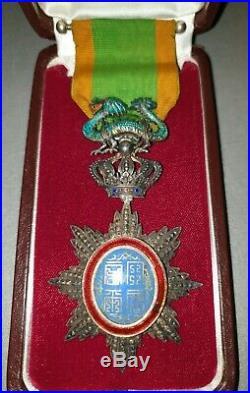 Ancien Ordre Royal Du Dragon D'annam Argent