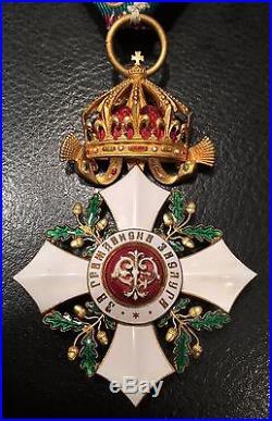 Bulgarie. Officier De L'ordre Du Merite Bulgare