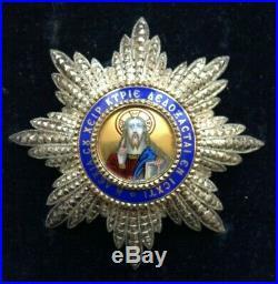 Bel ensemble de Grand Officier de l'ordre du Saint Sauveur, de Grèce