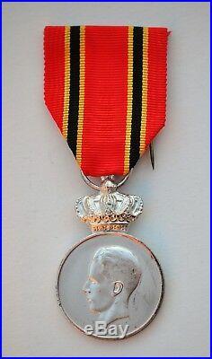 Belgique Médaille de la Maison Royale, effigie du roi Baudoin, classe argent