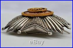 Belgique Ordre de Léopold, plaque de Grand Officier