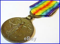 Belle médaille interalliée modèle GRECE guerre 14 18 / Type 1