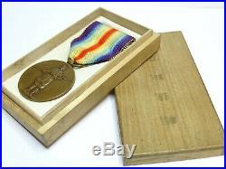 Belle médaille interalliée modèle JAPON guerre 14 18 / Modèle officiel