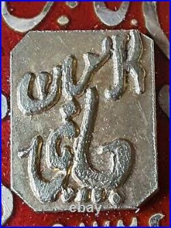 Bijoux Ordre Nichan El Ahed El Aman El Mourassa
