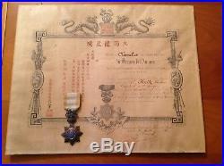 Brevet de L'Ordre Imperial Du Dragon De L'Annam et Medaille et Brevet Medaille C
