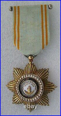 CHEVALIER ORDRE DE L'ETOILE D'ANJOUAN comores medaille argent