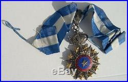 COMMANDEUR ORDRE DU NICHAN EL ANOUAR medaille