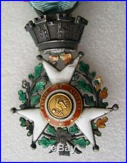 CROIX DE JUILLET 1830 légende donné par le roi des Français medaille