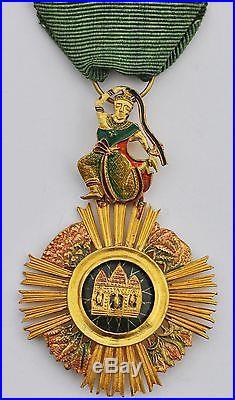 Cambodge Officier de l'ordre de SOWATHARA