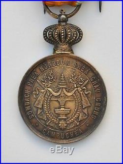 CambodgeMédaille du règne de Norodom1°, classe or, en vermeil