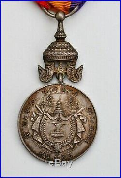 CambodgeMédaille du règne de Sisowath 1°, argent