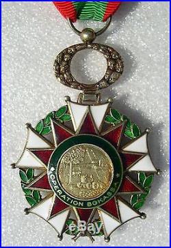 Centrafrique Medaille Officier Ordre De L'operation Bokassa