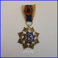 Chine Ordre de la Bannière et des Nuages, officier en vermeil