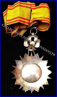 Commandeur de l'Ordre NICHAN EL IFTIKAR. Tunisie. Argent