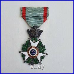 Croix de Juillet 1830, Donnée par le Roi des Français, parfait état