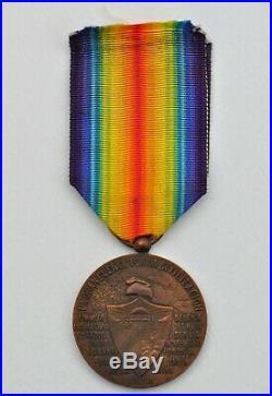 Cuba Médaille Interalliée 1914-1918