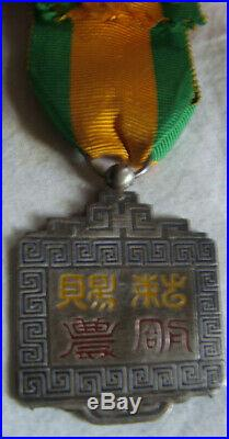 Dec5445 Chevalier Ordre Du Merite Agricole D'annam