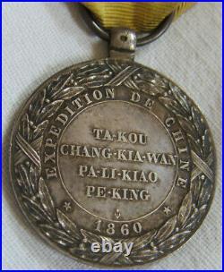 Dec6791 Medaille Campagne Expedition De Chine 1860 Napoleon III
