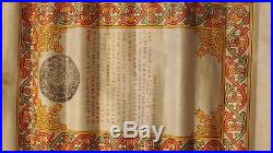 Décorations éthiopiennes ordre de l'Etoile d'Ethiopie, ordre de Ménélik II