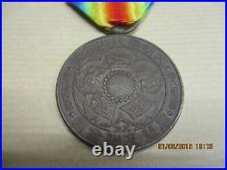 Empire Japon Medaille Interalliee De La Victoire 1°guerre Mondiale