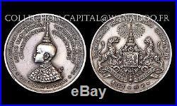 Empire de Siam. Rama V°(1868-1910) Profil du Prince. 1888. MDP. Argent+boite
