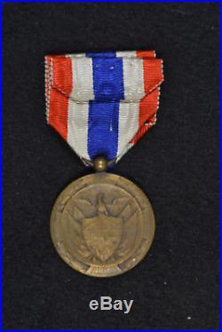 Exceptionnelle Médaille de la Solidatité du Panama 14-18 3ème classe