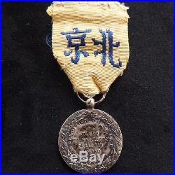 Expedition chine 1860 ARGENT BARRE Napolèon III