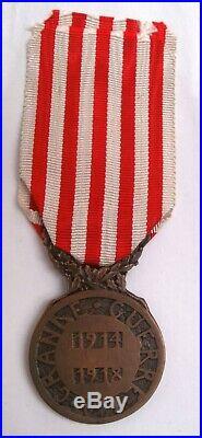 FRANCE Médaille commémorative CHARLES 1914 1918 Grande guerre medal ww1 Poilu
