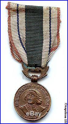 FRANCE. Medaille d'Honneur des Forces Publiques de l'Inde. Modéle en surmoulage