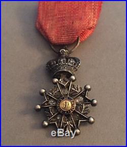 France Légion dHonneur miniature de luxe à brillants 2nd Empire SUP