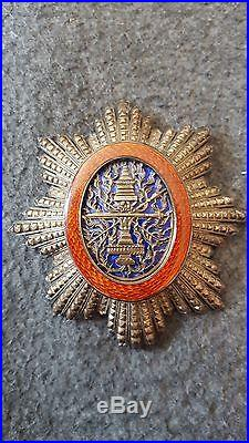 Grande Plaque Ordre Royale Du Cambodge En Argent