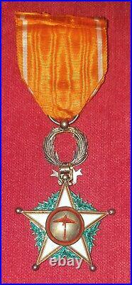 Grand Officier De L'ordre Du Ouissam Alaouite Du Maroc