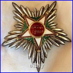Grand Plaque Croix De L Ordre De Ouissan Alaouite Maroc Argent Massif & Vermeil