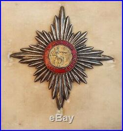 Grande Bretagne Ordre de l'Empire Britannique, grand officier