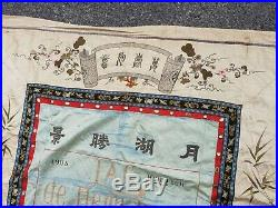 Grande broderie Indochine militaria 1905 Hung Ven Vietnamese embroidery Chinese