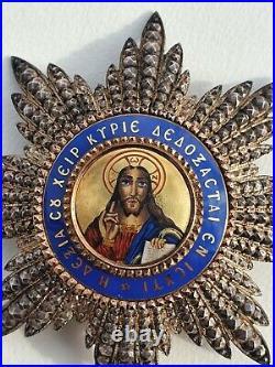 Grece Ordre du Sauveur, plaque de Grand Croix, repercée, signée Lemaitre