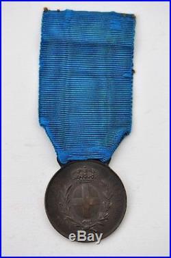 Italie Médaille Al Valor Militare, signée F. G, bronze, attribuée 1917