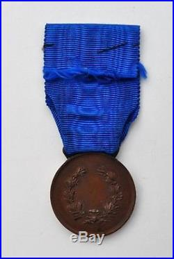 Italie Médaille de la Valeur Militaire Al Valor Militare, bronze, signée F. G