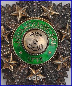 Jordanie Ordre de l'Etoile de Jordanie, plaque de grand croix