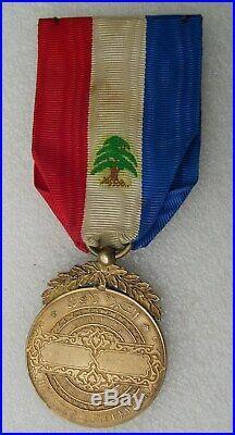 LIBAN ORDRE DU MERITE LIBANAIS 1er MODELE BILINGUE 1ere classe EN VERMEIL