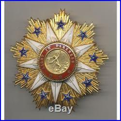 Libéria Ordre de l'étoile Africaine Plaque grand-croix