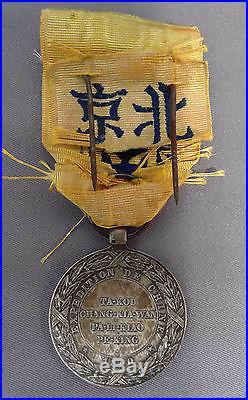 Médaille de l'Expédition de Chine, 1860, signée Barre RARE