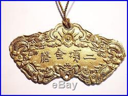 Médaille ordre du KIM KHAN ANNAM colonies indochine orient 14-18 en argent 19ème