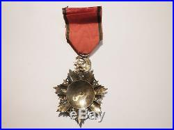 Médaille ordre du MEDJIDIE Turquie Second Empire Napoléon argent et or 19ème