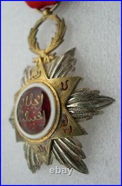 MAROC OFFICIER ORDRE DU OUISSAM HAFIDIEN médaille