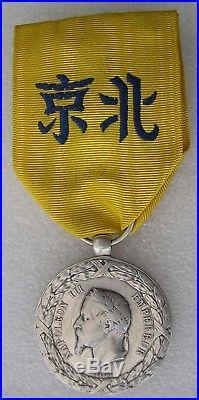MEDAILLE CAMPAGNE DE CHINE NAPOLEON III 1860 graveur Barre