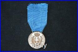 MEDAILLE VALEUR MILITAIRE SARDE 1914-1918-AL VALORE MILITARE ITALIE Mle 1887