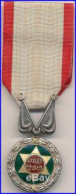 Maroc Médaille de lordre du mérite militaire chérifien